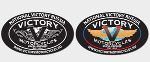 "The depiction of the logo in vector ""VICTORY"" for the Russian motorcycle club"