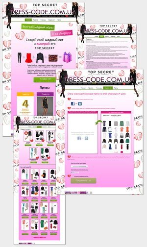 Competition from Internet fashion publications Dress-Code TM and Top Secret in Ukraine